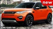 Land Rover Discovery Svx, Bmw M3 Wagon Denied, Bmw X3 M - Fast Lane Daily