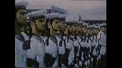 Щит' 82 - най-голямото военно учение в България