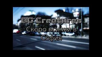 Bg Creatures - Скоро събиране в София
