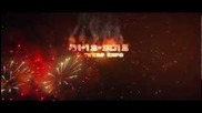 Bass Events Nye 2012 Trailer