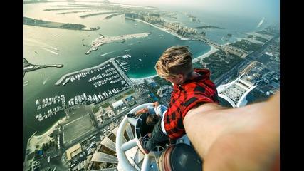Страх ли ви е от толкова високо?