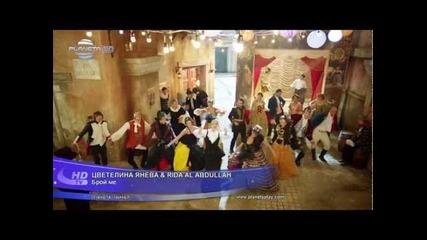 Цветелина Янева - Брой ме (official Video)