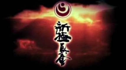 Gran Nacional Kyokushin-promo