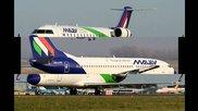 Malev Hungarian Airlines 1946 - 2012 - Унгарските Авиолинии