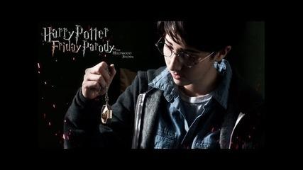 Доста добро :d Пародия Хари Потър - Петък [harry Potter - Friday]