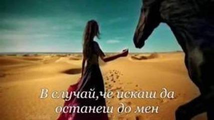 Offer Nissim.feat.maya-wish You Were Here - Bg Prevod