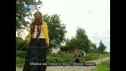 Firtina Буря (2006) Eп.1-1 Бг.суб.