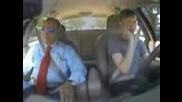 Скрита камера в учебен автомобил
