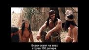 Apachen / Апахи (1973)