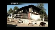 Yugpurush, Part-1. A film on Osho