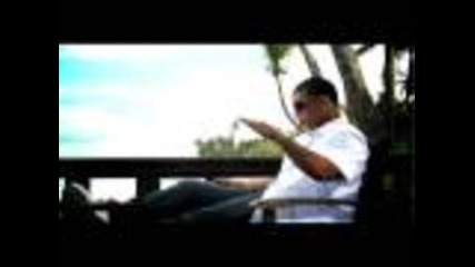 Que tengo que hacer- Daddy Yankee