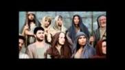 Магдалена - Освободена от срама (2009)
