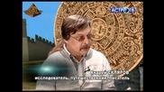 Эзотерика и наука - враги или союзники? - Андрей Скляров