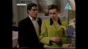 Опасна любов-епизод 90(българско аудио)
