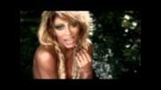 Keri Hilson - Lose Control ft. Nelly ( Високо Качество ) Официалното видео