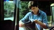 Вик за помощ (1986)