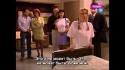 Есперанса-епизод 88