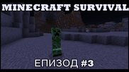 Minecraft Survival w/ heaven: Creepers Gonna Hate - Епизод #3