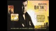 Нощен Хоризонт с Еленко Ангелов, 23.11.2010