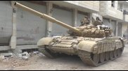 Darayya Syria мисия с Танкове Т-72
