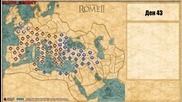 Rome 2: Total War Domination Tournament 2014 - Days 41 - 47 The End