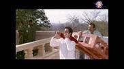 chali aaye - Kareena Kapoor