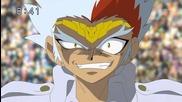 Beyblade Rock Leone vs Lightning Ldrago Amv
