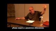 Marxian Economics - Марксистка икономика - Ричард Улф