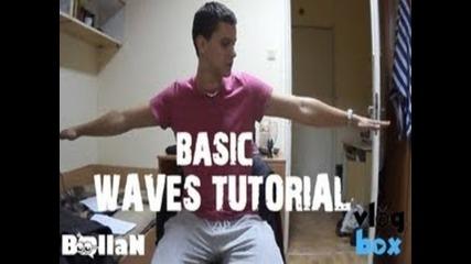 Първи урок за Dubstep Танцьори