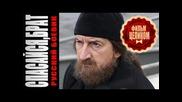 Спасайся,брат 1-2-3-4 серия,фильм целиком (2015) Драма,детектив,боевик,сериал,фил