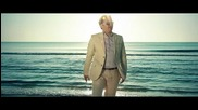 New Hit Nek Si Blondu De La Timisoara Habibi Clip Original 2013