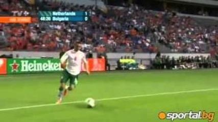 Холандия - България 1-2