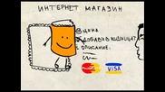 pechatnaknigi.com - Издаване на книга