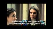Хулиганът - еп.103/1 (bg subs - Karadayı 2015)
