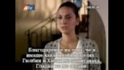 Bitmeyen Sarki - Confession Of A Confused Life