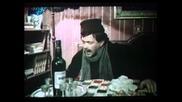 Мера Според Мера (1988) по Свобода Бъчварова - 2