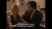 Есперанса-епизод 87