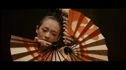 Memoirs of a Geisha - Sayuri's Theme - John Williams
