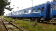 Мбв 1182 с локомотив 45 204
