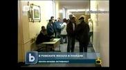 Много смях ! Ромите на Избори 2011 !