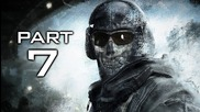 Call of Duty:ghosts-част 7-хакваме сграда