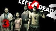 Играем: Left 4 Dead 2 - Ep 3 - w/ Littlelion