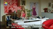 Фатих Харбие - 40 еп (1/2) - Бг субт. (fatih Harbiye, 2013-2014)