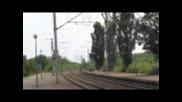 Trenuri Scrovistea