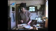 Спирка за непознати (1989)