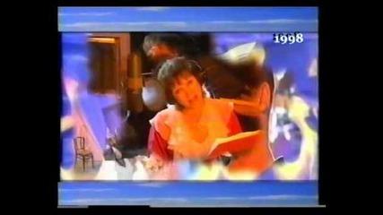 Таня Мутафова - Птица бяла / 1998 г.