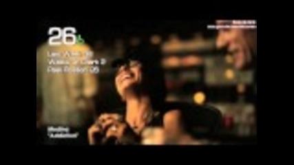 Н О В О !!! Световни Денс Тракове Week 22 / 2011