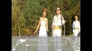 Golema Svadba Pravime - Jordan & Gonce