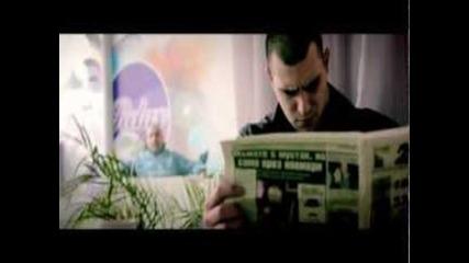 Fullclip feat. Vasilina - Неангажиращо (official H D video)