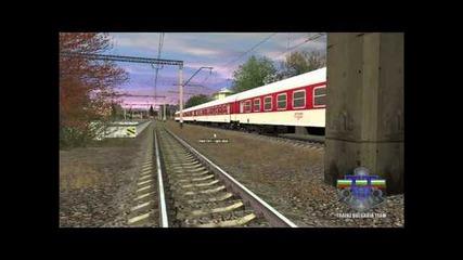 Bdz 46-041 +fast Train